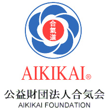 Logo Aikikai Foundation